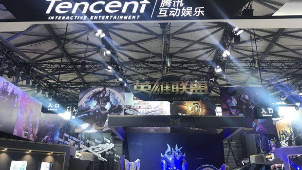 esport_Tencent