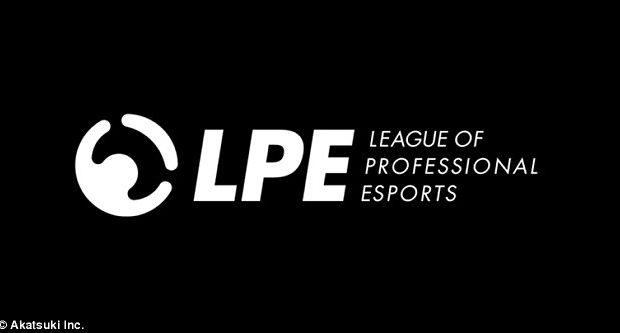 Questo è il logo della League of Professional Esports.